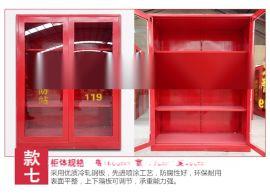 陕西专业消防柜消防器材厂家