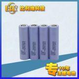 原装进口三星29E  18650动力电池 电动自行车电子烟专用锂电池