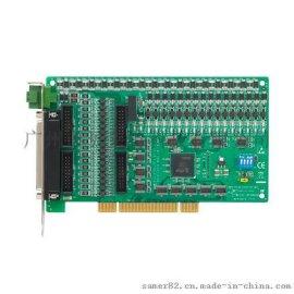 研华PCI-1730U 、32路、输入输出卡