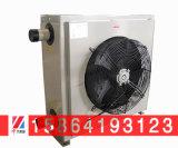 热水型工业暖风机 轴流热水工业暖风机