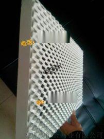 需求鋁板網,歡迎關注鋁板網公衆號,匯金網業