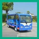 23座电动观光车JZT23 六排蓝色