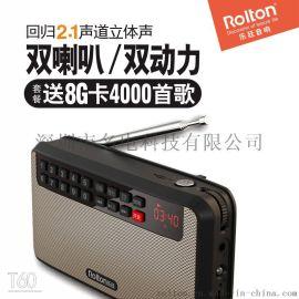 乐廷T60收音机MP3老人迷你小音响便携式插卡音箱