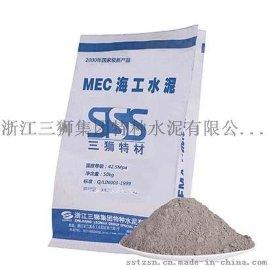 三獅供應海工水泥 耐腐蝕耐久性好海工混凝土