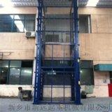 信阳链条导轨式液压升降货梯