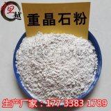 重晶石 高钡含量重晶石粉 天然硫酸钡 恒越矿产