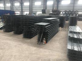 臻譽鋼筋桁架樓承板M型TD1-70~TD7-270