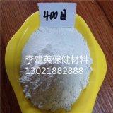 厂家供应 钻井泥浆用重晶石粉 工业级重晶石粉 高白度硫酸钡