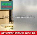 南京磨砂膜,玻璃贴膜,南京磨砂雕刻喷绘,伊然美玻璃贴膜公司