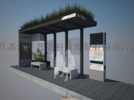 宿迁环保智能太阳能广告灯箱