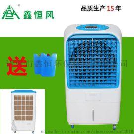 家用移动环保冷风机,商用冷风扇
