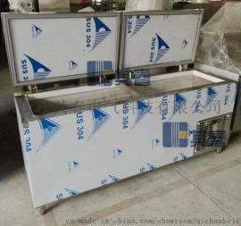 bl-ws512d 内外不锈钢卧式防爆冰柜图片
