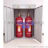 柜式七氟灭火装置3C认证