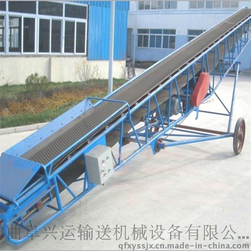 大倾角爬坡输送机,无人操作大倾角果蔬输送机y2