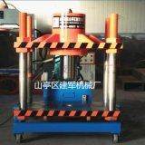 重型电动液压立轴拆装机 建军机械精心打造