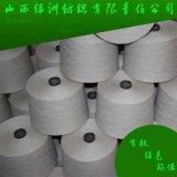 山西綠洲供應亞麻棉混紡紗15S(綠色、環保)