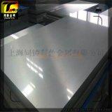 同铸金属:17-7PH(sus631)不锈钢