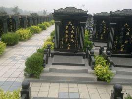 厂家专业生产 石雕墓碑 定制 大理石墓碑
