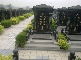 廠家專業生產 石雕墓碑 定制 大理石墓碑