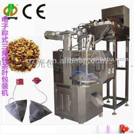 广州旭光牌全自动袋泡茶包装机械厂家