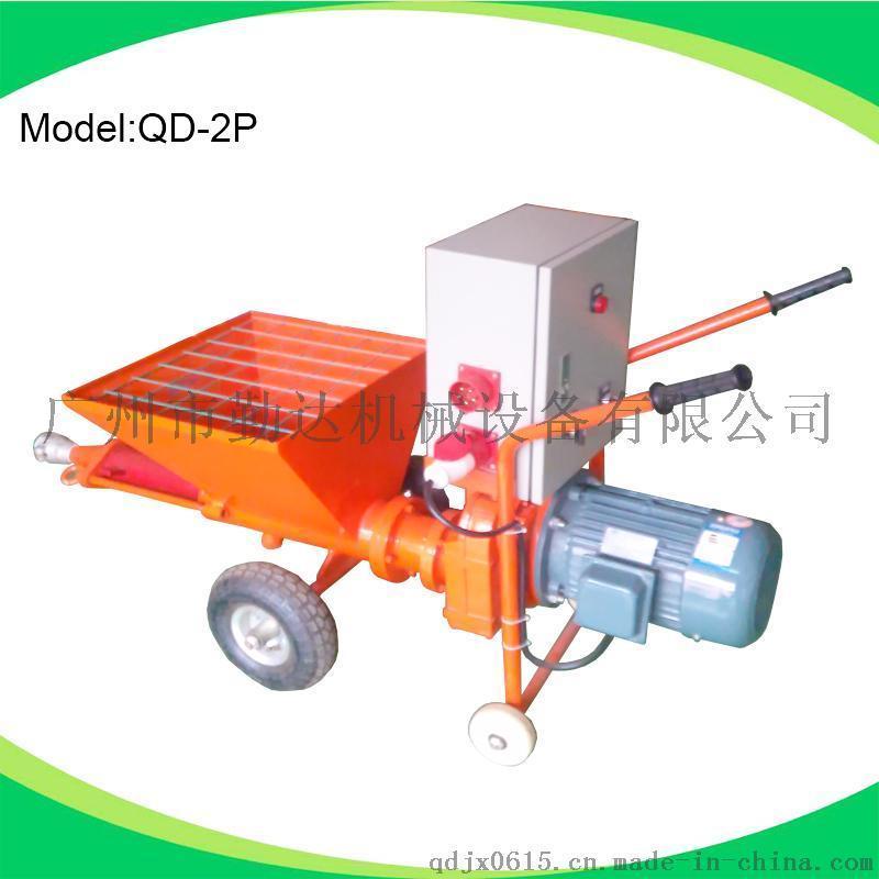 厂家直销多功能保温砂浆喷浆机,砌筑砂浆喷涂机,水溶材料喷涂机