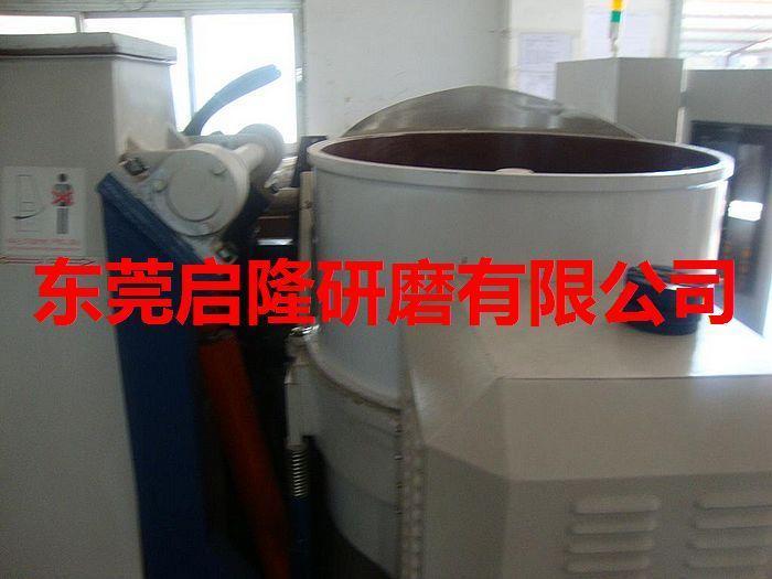 涡流光饰机