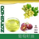 供应散装葡萄籽油 食品级葡萄籽油