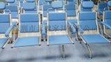 输液椅报价- 医用输液椅价格-输液椅的规格及价格-医用输液椅价格及图片-不锈钢输液椅价格-医院输液椅价格