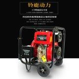 4寸移动式柴油机抽水泵
