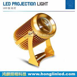 20W新款小角度投光灯_窄角度聚光投射灯