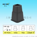 厂家直销  承重500KG 8英寸高方形 塑料增高床脚  增高脚垫 KR-P0246