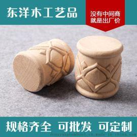 东洋木工艺品   欧式雕花沙发脚 家具配件
