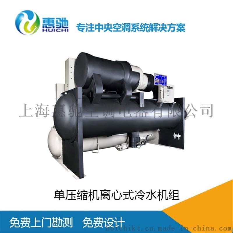 麦克维尔单压缩机离心式冷水机组_麦克维尔空调报价图片