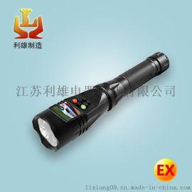 GAD216D摄像电筒,数显防爆摄像手电筒,GPS定位摄像电筒