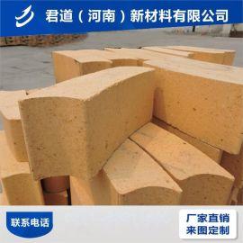 耐火高鋁磚 爐內襯耐火弧形磚 耐火磚廠家直銷定制 異形磚