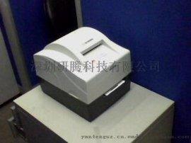 新北洋BST-2008ER专家型身份证卡专用复印机 二代证专用复印机