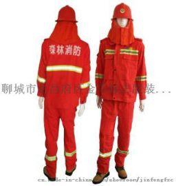 新款消防救援服装森林消防救援服,北京消防标志服装