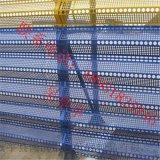 防風抑塵網 抑塵擋風牆 煤場電廠專用防塵網