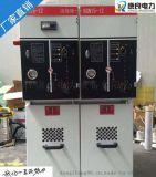 优惠价销售XGN15-12充气柜,RM6-12充气柜