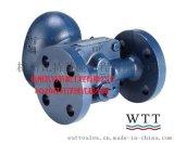 进口台湾瓦特浮球式疏水阀,生产厂直供,质保3年