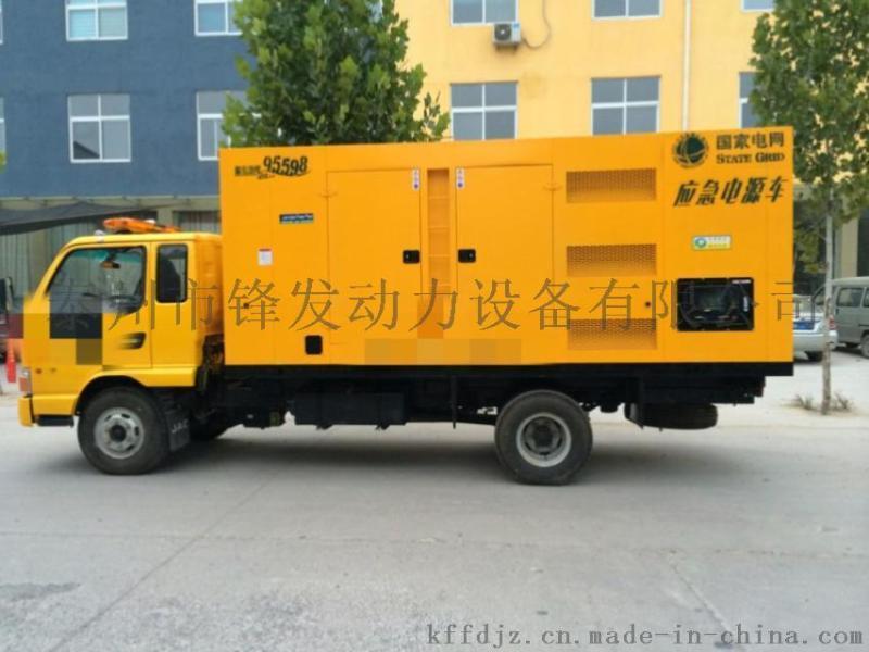 电源车,移动发电车,拖车发电机