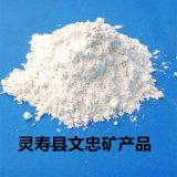 优质膨润土涂料油漆陶瓷用高白钠基鹏润土增调剂