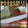 保溫裝飾復合板聚氨酯膠,擠塑夾心保溫復合板膠水,有行鯊魚聚氨酯膠