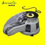 ZCUT-2胶带切割机 圆盘胶纸机 转盘式高温胶纸切割器 ZCUT-2自动胶纸机