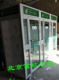 厂家直销银行ATM防护罩ATM防护亭ATM防护舱