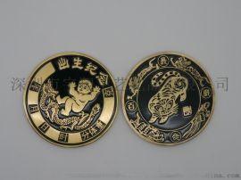 寶寶出生紀念幣 純金純銀紀念幣 生肖紀念幣 熊貓紀念幣 鋅合金紀念幣定制