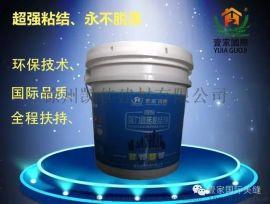 江苏徐州美缝剂厂家壹家瓷砖粘结剂耐水抗老化环保 2017新款热卖