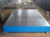 可靠的厂家告诉你铸铁装配平板材料选用