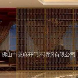 订制钛金不锈钢屏风 中国不锈钢屏风厂家