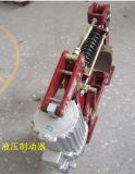 推动器厂家供应电机用各种型号电力液压制动器